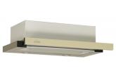 Вытяжка для кухни Elikor Интегра GLASS 45Н-400-В2Д