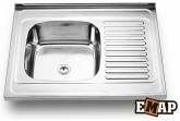Мойка для кухни Емар 6080 Q