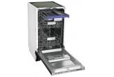 Посудомоечная машина Flavia BI 45 Kamaya S