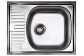 Мойка для кухни Franke ETN 611-56 1.5, чаша справа (Матовая)