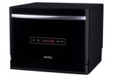 Посудомоечная машина Korting KDF 2095 N