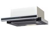 Вытяжка для кухни Krona Kamilla 450 Inox sensor
