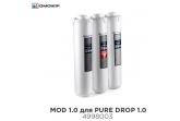 MOD 1.0 Комплект сменных модулей для водоочистителей Omoikiri Pure Drop 1.0