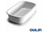 Корзина для сушки Ouline OL-0304L