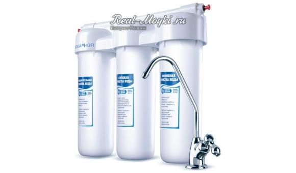 Фильтр для воды Аквафор Трио (для жесткой воды)