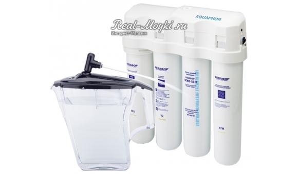 Фильтр для воды Аквафор DWM 41 Лидер