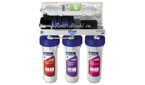 Фильтр для воды Барьер ПРОФИ Осмо Boost 100 (с насосом)