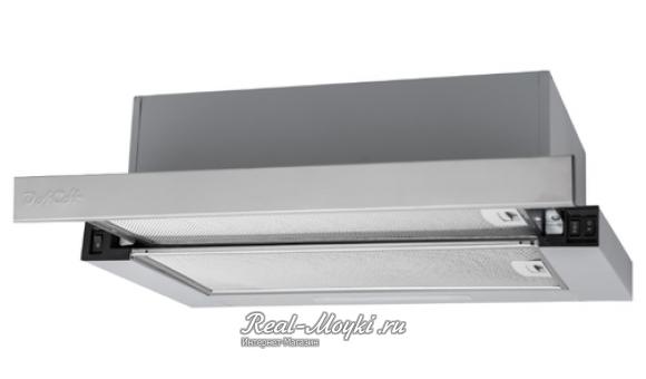 Вытяжка кухонная Dach Stefania