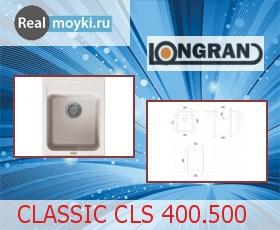 Кухонная мойка Longran Classic CLS 400.500