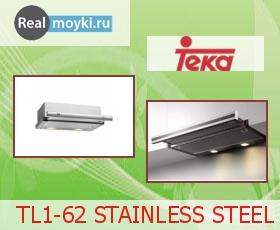 Кухонная вытяжка Teka TL1-62 STAINLESS STEEL