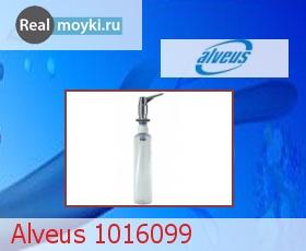 Дозатор для кухни Alveus 1016099