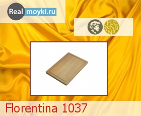 Аксессуар Florentina 1037