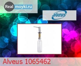 Дозатор для кухни Alveus 1065462