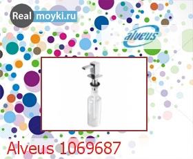 Дозатор для кухни Alveus 1069687