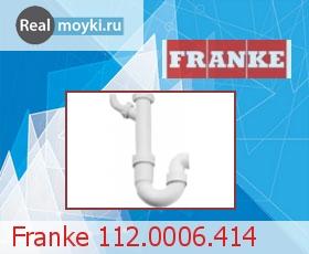 Аксессуар Franke 112.0006.414