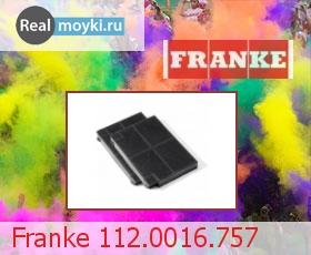 Аксессуар Franke 112.0016.757