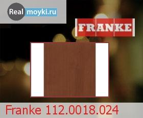 Аксессуар Franke 112.0018.024