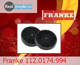Аксессуар Franke 112.0174.994