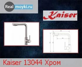 Кухонный смеситель Kaiser 13044 Хром