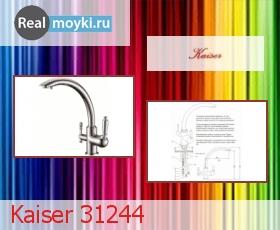 Кухонный смеситель Kaiser Vincent 31244 Хром