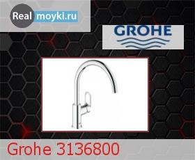 Кухонный смеситель Grohe BauLoop 3136800