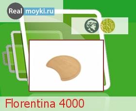 Аксессуар Florentina 4000