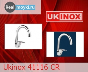 Кухонный смеситель Ukinox 41116 CR