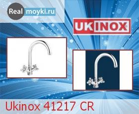 Кухонный смеситель Ukinox 41217 CR
