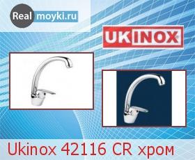 Кухонный смеситель Ukinox 42116 CR хром