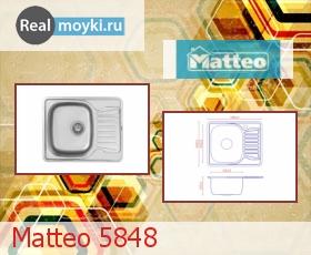 Кухонная мойка Matteo 5848 (COSTA)