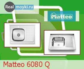 Кухонная мойка Matteo 6080 Q (LAGUNA 5)
