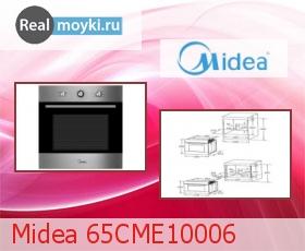 Электрический духовой шкаф Midea