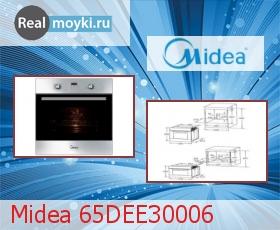 Духовка Midea 65DEE30006