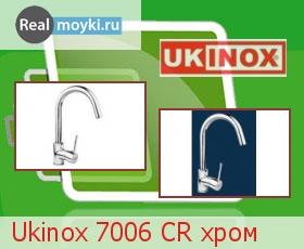 Кухонный смеситель Ukinox 7006 CR хром