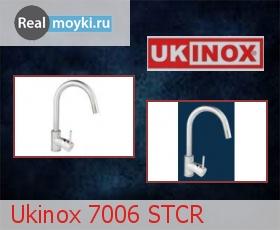Кухонный смеситель Ukinox 7006 STCR