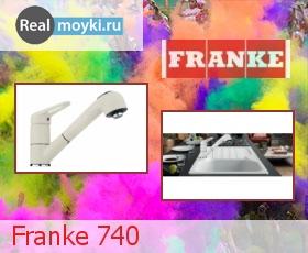 Кухонный смеситель Franke 740 гранит