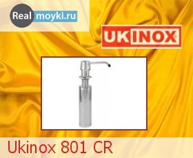 Дозатор для кухни Ukinox 801 CR