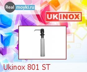 Дозатор для кухни Ukinox 801 ST