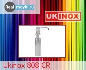 Дозатор для кухни Ukinox 808 CR