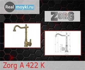 Кухонный смеситель Zorg A 422 K