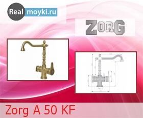 Кухонный смеситель Zorg A 50 KF