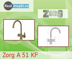 Кухонный смеситель Zorg A 51 KF