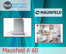 Кухонная вытяжка Maunfeld A 60