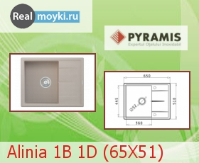 Кухонная мойка Pyramis Alinia 1B 1D (65X51)