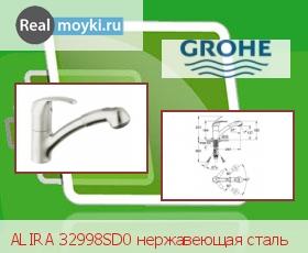 Кухонный смеситель Grohe Alira 32998SD0