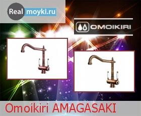 Кухонный смеситель Omoikiri Amagasaki