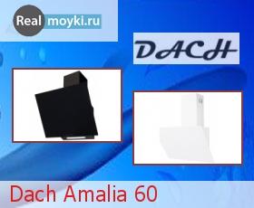 Кухонная вытяжка Dach Amalia 60