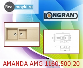 Кухонная мойка Longran Amanda AMG 1160.500 20