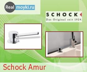 Дозатор для кухни Schock Amur