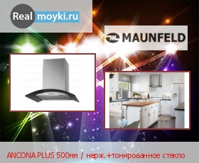 Кухонная вытяжка Maunfeld Ancona Plus 50 Inox